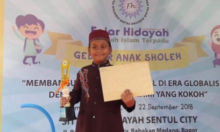 Siswa SDIT Al Hidayah Cibinong meraih kejuaraan lagi tingkat Jabodetabek