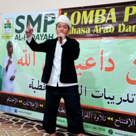 Lomba Pidato Bahasa Arab – SMP Al Hidayah Boarding School
