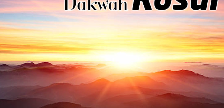 Tauhid Adalah Inti Dakwah Rosul – SMP Al Hidayah Islamic Boarding School